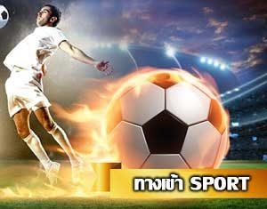 sport-games-entrance